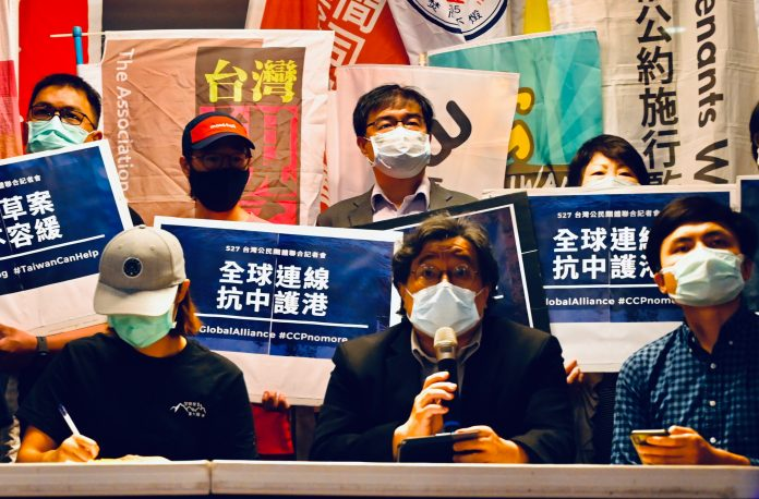 Taiwan plans to draw a humanitarian assistance plan for Hong Kongers
