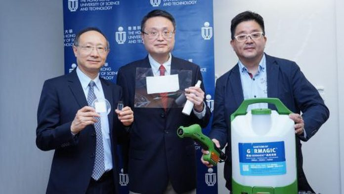 hk-ust-disinfectant-spray