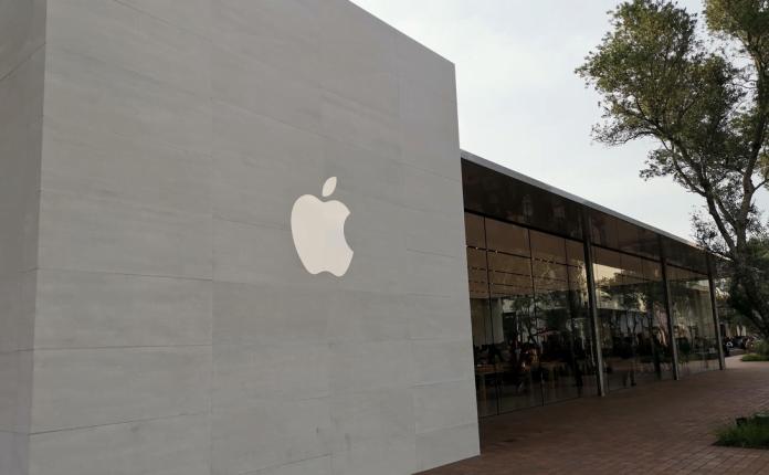 Apple Store Irvine