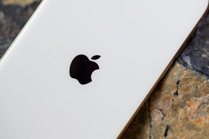 apple-iphone-11-logo-0542