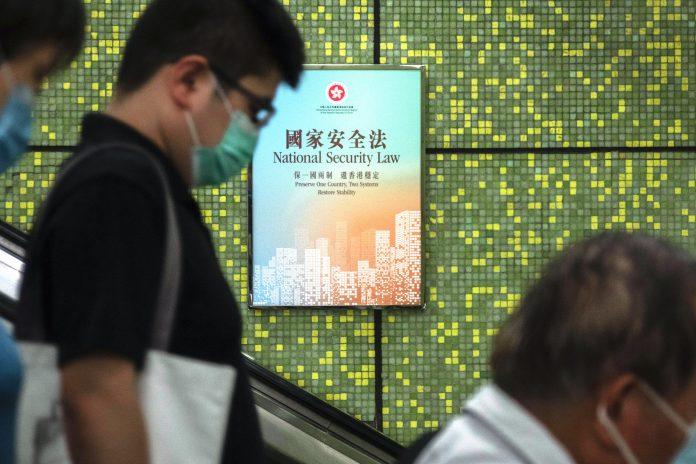 Hong Kong national security law may spook socially conscious investors