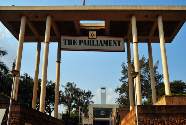 Kampala, Uganda: Parliament of the Republic of Uganda - entrance porch - photo by M.Torres