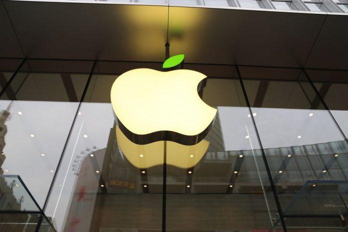 apple-store-shanghai-logo.jpg