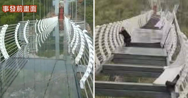 Tourist left dangling 330ft in the air after glass bridge smashes Xinhua