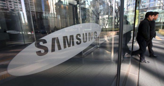 Samsung asks court to mask details of Qualcomm settlement