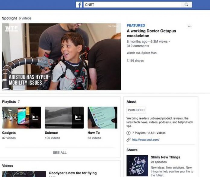 new-facebook