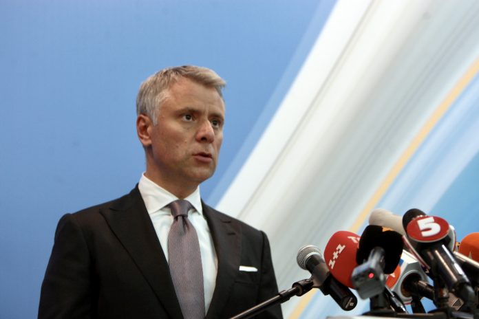 Naftogaz accuses Russia of using gas as a geopolitical weapon